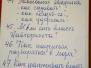 "Семинар ""О Власти"" 2-4 декабря 2011 года"