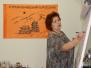 """Семинар \""""О Власти\"""" 31 мая-2 июня 2013 года"""