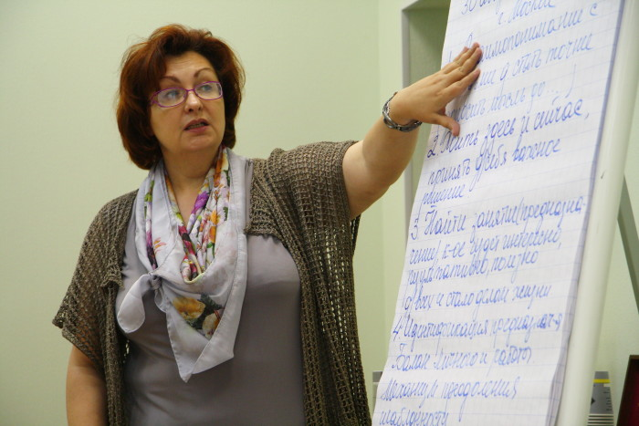 Romanova-Elena