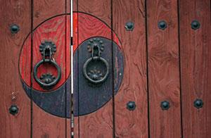 Инь-янь ворота