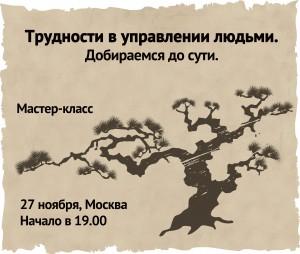 Новость-12_ODAwMDYuanBn