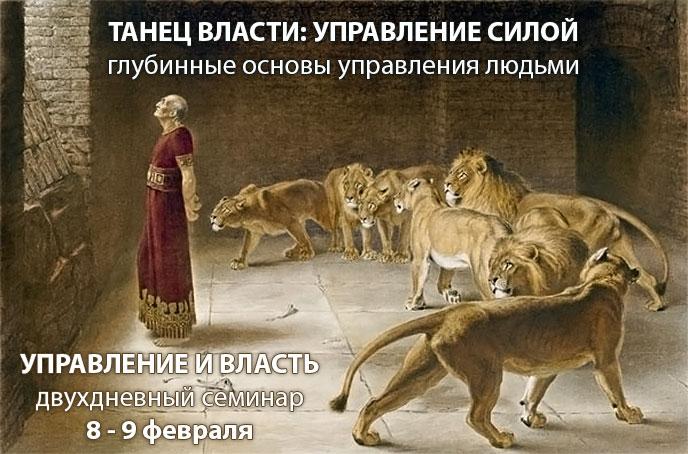 Даниил-и-львы-с-датой