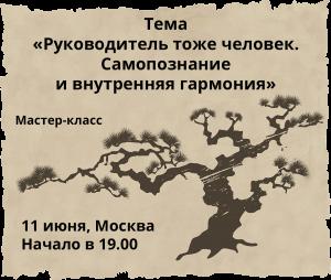 МК-11июня