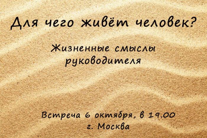 Fotolia_51031673